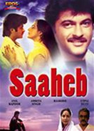 Saaheb Online DVD Rental