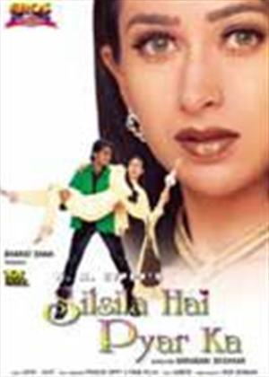 Rent Silsila Hai Pyar Ka Online DVD Rental