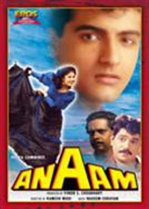 Anaam Online DVD Rental