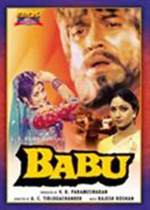 Babu Online DVD Rental