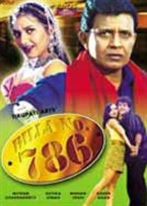 Billa No.786 Online DVD Rental