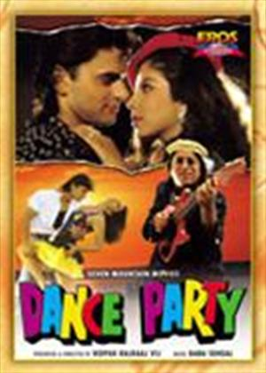 Dance Party Online DVD Rental