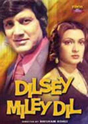 Dilsey Miley Dil Online DVD Rental