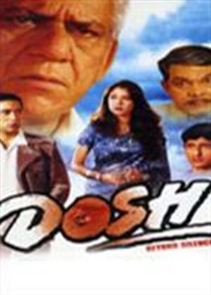 Dosh Online DVD Rental