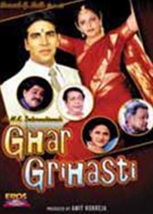 Ghar Grihasti Online DVD Rental
