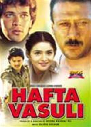 Hafta Vasuli Online DVD Rental