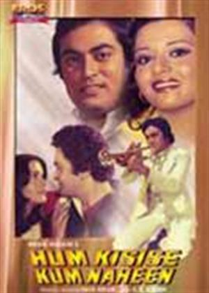 Hum Kisise Kum Naheen Online DVD Rental