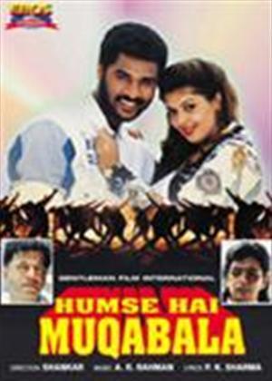 Rent Humse Hai Muqabala (aka Kadhalan) Online DVD Rental
