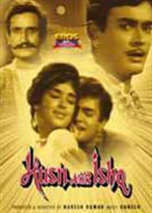 Rent Husn Aur Ishq Online DVD Rental
