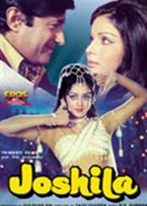 Joshila Online DVD Rental