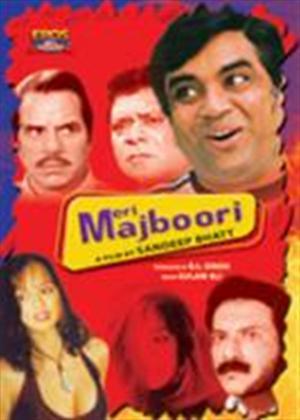 Meri Majboori Online DVD Rental