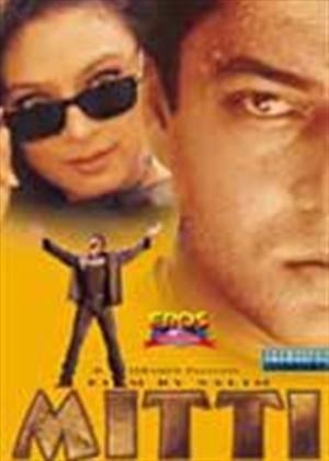 Rent Mitti Online DVD Rental