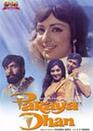 Paraya Dhan Online DVD Rental