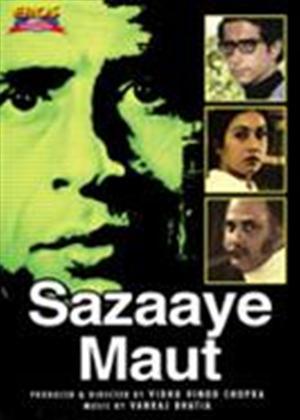 Rent Sazaaye Maut Online DVD Rental