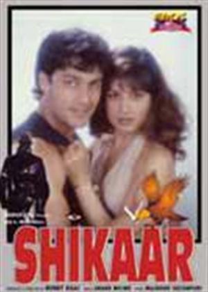 Shikaar Online DVD Rental