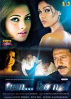 Rent Tum Ho Na Online DVD Rental