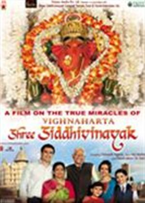 Rent Vighnaharta Shree Siddhivinayak Online DVD Rental