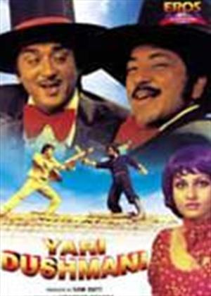 Yari Dushmani Online DVD Rental
