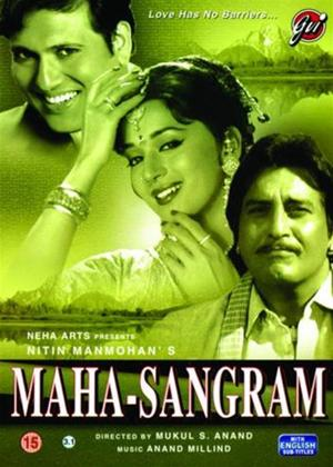 Maha-Sangram Online DVD Rental