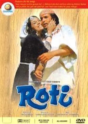 Rent Roti Online DVD Rental