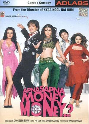 Apna Sapna Money Money Online DVD Rental