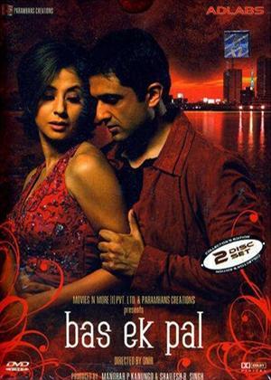 Bas Ek Pal Online DVD Rental
