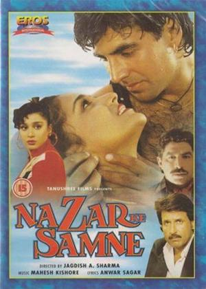 Nazar Ke Samne Online DVD Rental