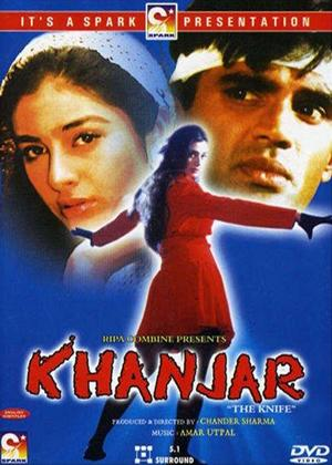 Khanjar: The Knife Online DVD Rental