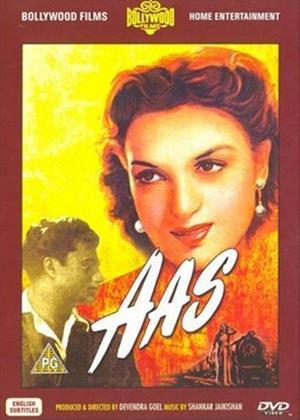 Aas Online DVD Rental