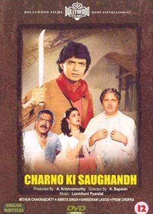 Rent Charno Ki Saughandh Online DVD Rental