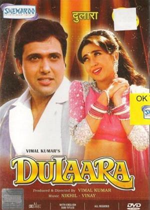 Rent Dulaara Online DVD Rental