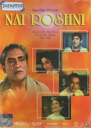 Nai Roshni Online DVD Rental