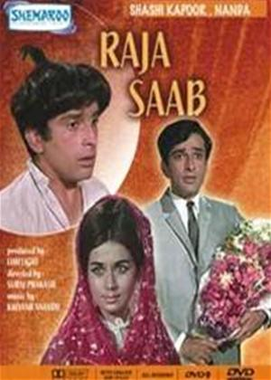 Raja Saab Online DVD Rental