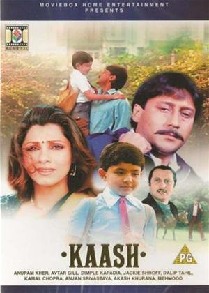 Rent Kaash Online DVD Rental