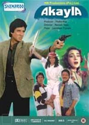 Akayla Online DVD Rental