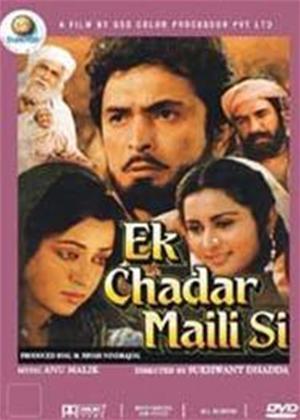 Rent Ek Chadar Maili Si Online DVD Rental