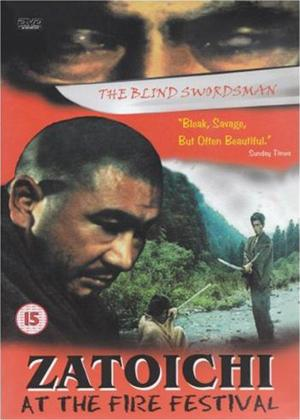 Zatoichi at the Fire Festival Online DVD Rental