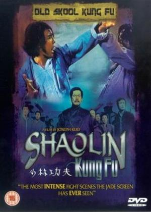 Shaolin Kung Fu Online DVD Rental
