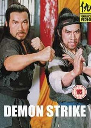 Demon Strike Online DVD Rental