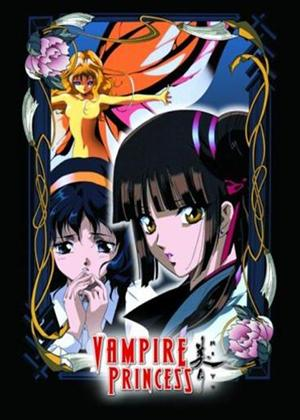 Vampire Princess Miyu: Vol.5 Online DVD Rental