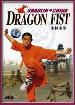Shaolin China: Dragon Fist Online DVD Rental