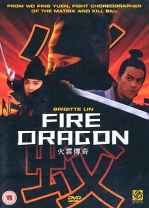 Fire Dragon Online DVD Rental