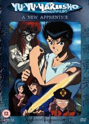 Rent Yu Yu Hakusho: Vol.3 Online DVD Rental