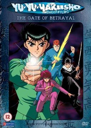 Rent Yu Yu Hakusho: Vol.4 Online DVD Rental