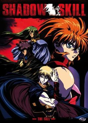 Shadow Skill: Vol.4 Online DVD Rental