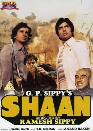 Shaan Online DVD Rental