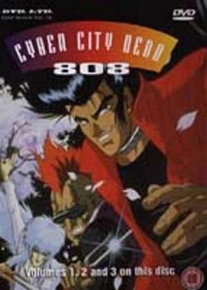 Rent Cyber City Oedo 808 Online DVD Rental