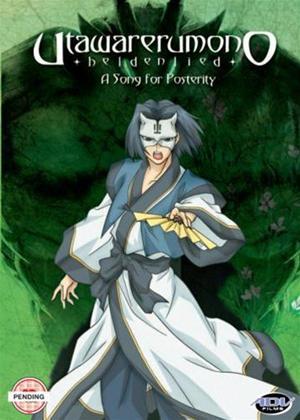 Utawarerumono: Vol.6 Online DVD Rental