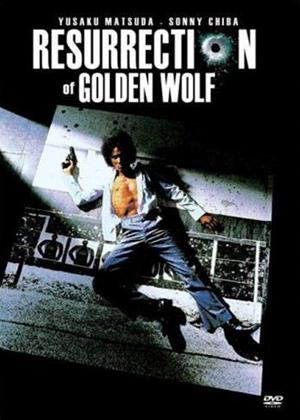 The Resurrection of the Golden Wolf Online DVD Rental