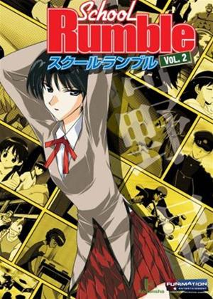 School Rumble: Vol.2 Online DVD Rental